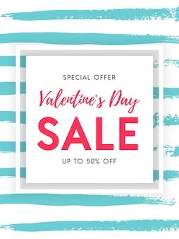 Modèle de bannière shopping vente saint valentin sur fond de coup de pinceau rayé dessiné à la main