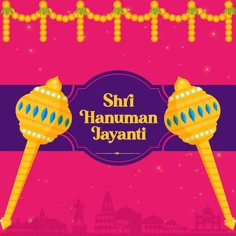 Modèle de bannière shri hanuman jayanti sur fond rose