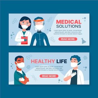 Modèle de bannière de soins de santé médicaux