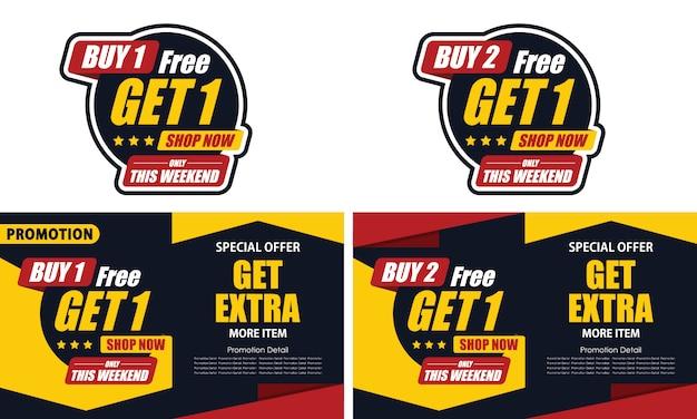 Modèle de bannière spécial achetez et obtenez gratuitement plus