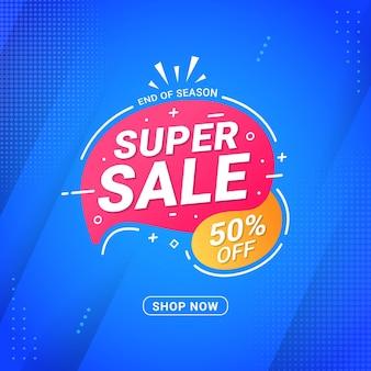Modèle de bannière de super vente promotion de remise de vente flash