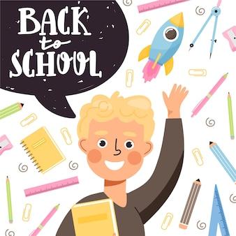 Modèle de bannière de temps scolaire personnage de jeune garçon avec des livres agitant la main