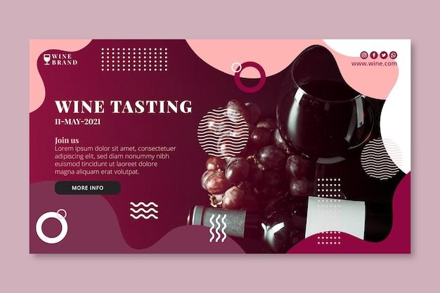 Modèle de bannière de test de vin