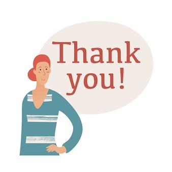 Modèle de bannière avec texte de remerciement, lettrage et portrait d'épaule de jolie femme portant une robe rayée et un chignon, souriant en remerciement