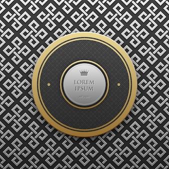 Modèle de bannière de texte rond sur fond métallique argent / platine avec motif géométrique sans soudure