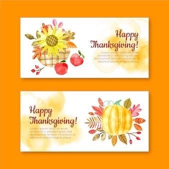 Modèle de bannière de thanksgiving aquarelle