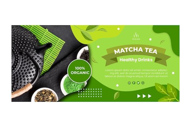 Modèle de bannière de thé matcha horizontal