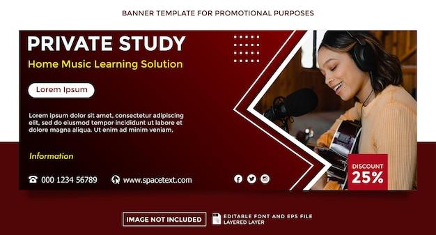 Modèle de bannière de thème d'étude privée