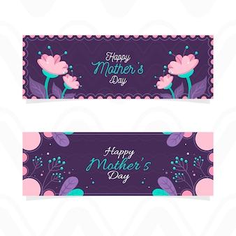 Modèle de bannière avec thème de la fête des mères