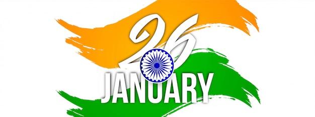 Modèle de bannière thème magnifique drapeau indien