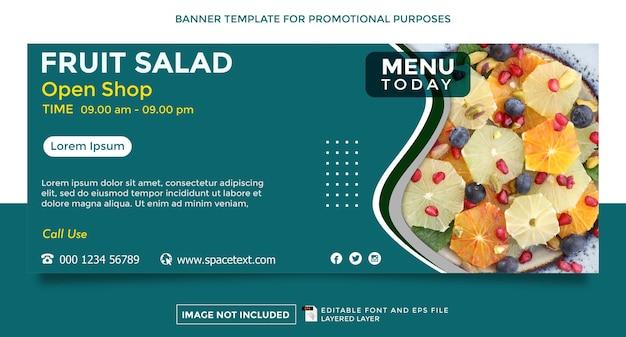 Modèle de bannière de thème d'ouverture de magasin de salade de fruits