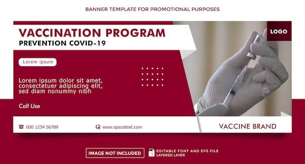 Modèle de bannière de thème de vaccination de prévention des virus