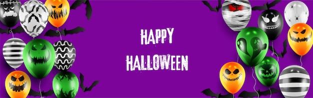 Modèle de bannière de tour de halloween heureux avec des ballons effrayants et éléments de halloween