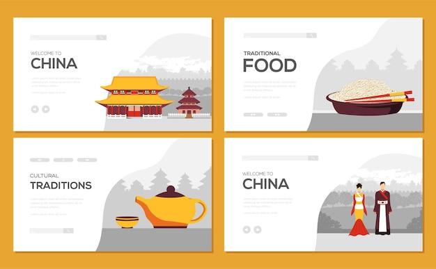 Modèle de bannière de traditions asiatiques, concept de tourisme