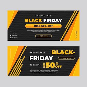 Modèle de bannière de vendredi noir