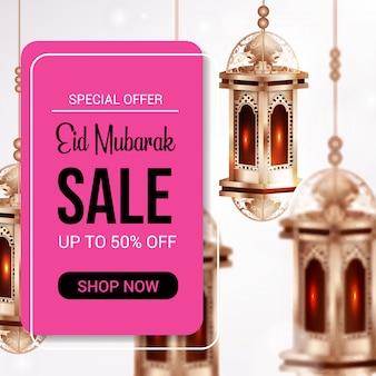 Modèle de bannière de vente eid mubarak