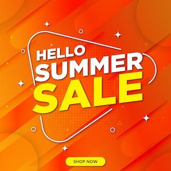 Modèle de bannière de vente d'été