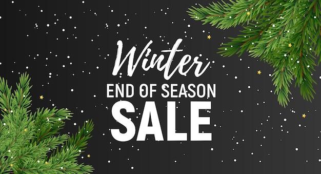 Modèle de bannière de vente de fin de saison d'hiver