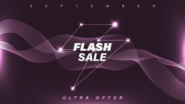 Modèle de bannière vente flash abstrait avec des vagues et des lumières