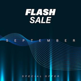 Modèle de bannière de vente flash avec vagues futuristes et spectre brillant.