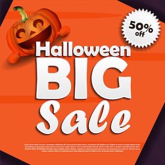 Modèle de bannière de vente hallowen