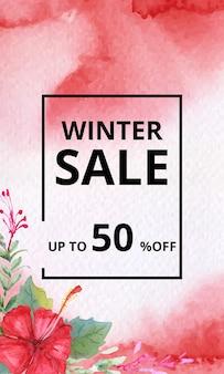 Modèle de bannière de vente d'hiver avec texture aquarelle