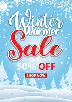 Modèle de bannière de vente d'hiver