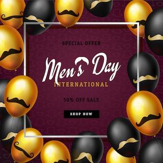 Modèle de bannière de vente de la journée internationale des hommes ou de la fête des pères