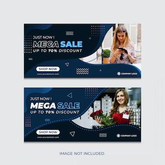 Modèle de bannière de vente méga