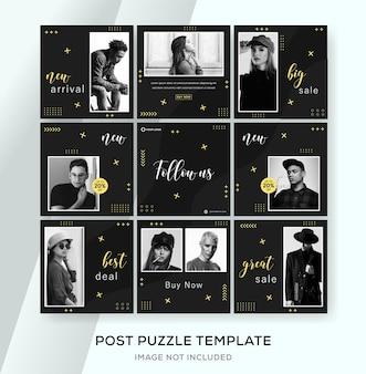 Modèle de bannière de vente de mode minimaliste pour la publication de puzzle de flux social des médias.