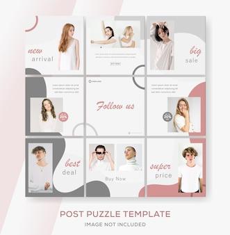 Modèle de bannière de vente de mode minimaliste pour la publication de puzzle de médias sociaux.