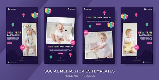 Modèle de bannière de vente de nouvel an pour enfants pour la publication d'histoires de médias sociaux.