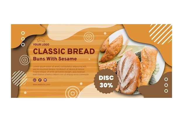 Modèle de bannière de vente de pain