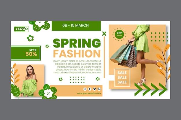 Modèle de bannière de vente de printemps