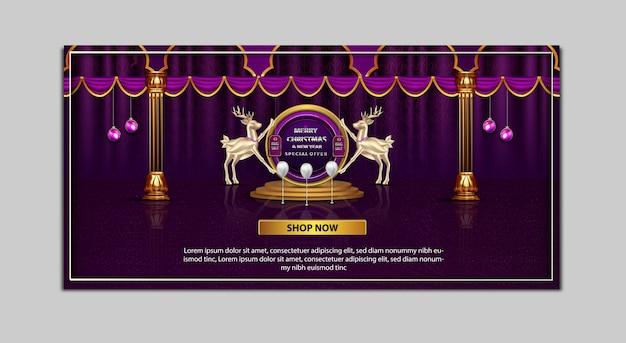 Modèle de bannière de vente de promotion joyeux noël et nouvel an