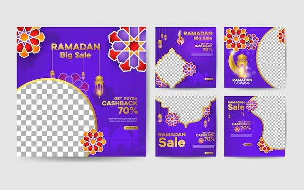 Modèle de bannière de vente ramadan, pour ensemble de promotion des médias sociaux