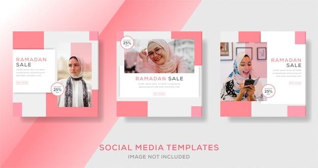 Modèle de bannière de vente ramadan vecteur premium