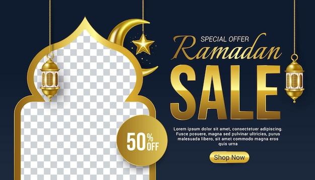 Modèle de bannière de vente ramadan