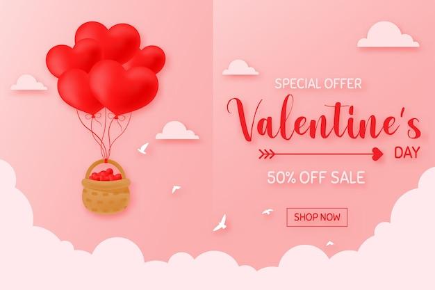 Modèle de bannière de vente saint valentin, offre spéciale