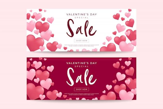 Modèle de bannière de vente saint valentin.