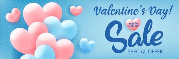 Modèle de bannière de vente shopping saint valentin