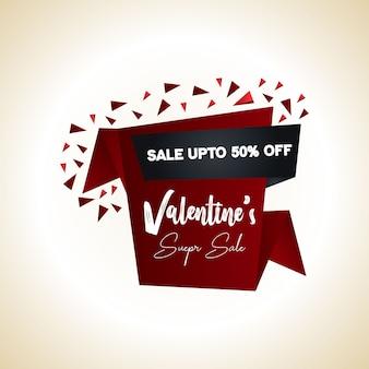 Modèle de bannière de vente vecteur saint valentin