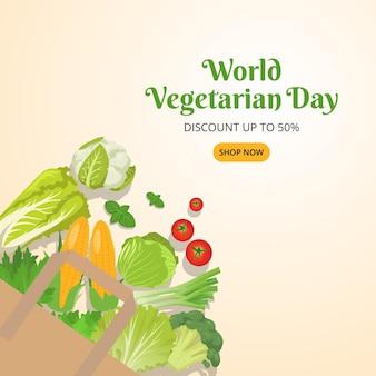 Modèle de bannière de vente végétarienne mondiale avec des légumes abandonnés d'une illustration de sac