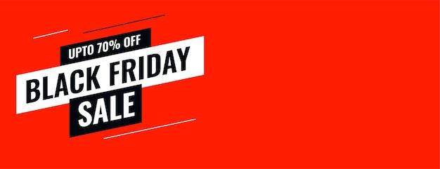 Modèle de bannière de vente vendredi noir style plat rouge