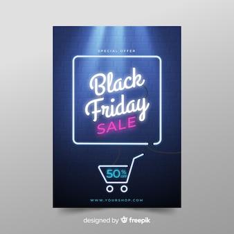 Modèle de bannière de vente vendredi noir