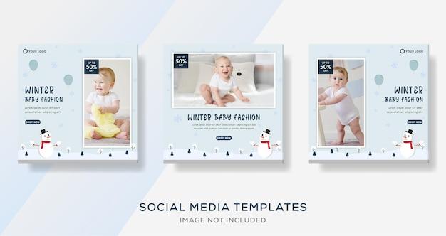 Modèle de bannière de vente de vêtements pour bébés pour les médias sociaux