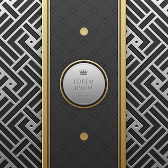 Modèle de bannière verticale sur fond métallique argent / platine avec un motif géométrique homogène. élégant style de luxe.