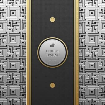 Modèle de bannière verticale sur fond métallique argent / platine avec motif géométrique sans soudure. style de luxe élégant.