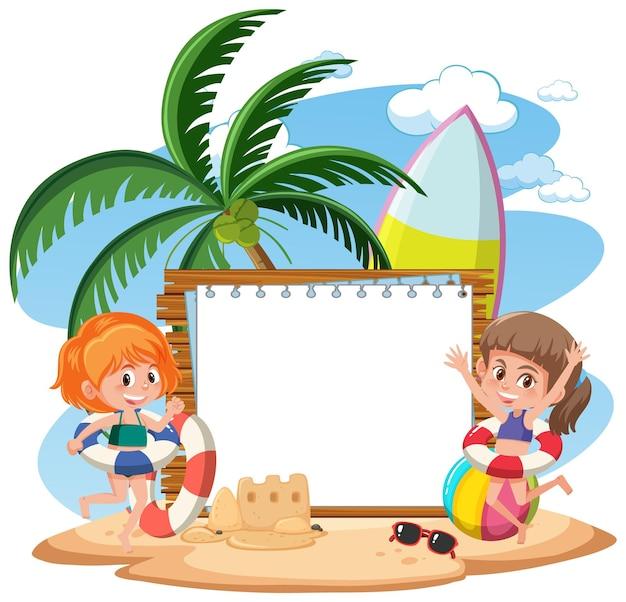 Modèle de bannière vierge avec de nombreux enfants en vacances d'été à la plage isolée