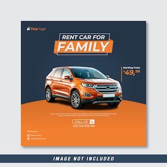 Modèle de bannière de voiture de location pour les médias sociaux de la famille